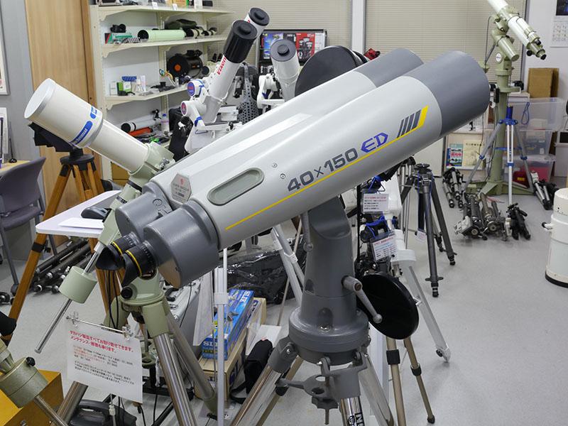 astronomical binoculars fujinon 40x150